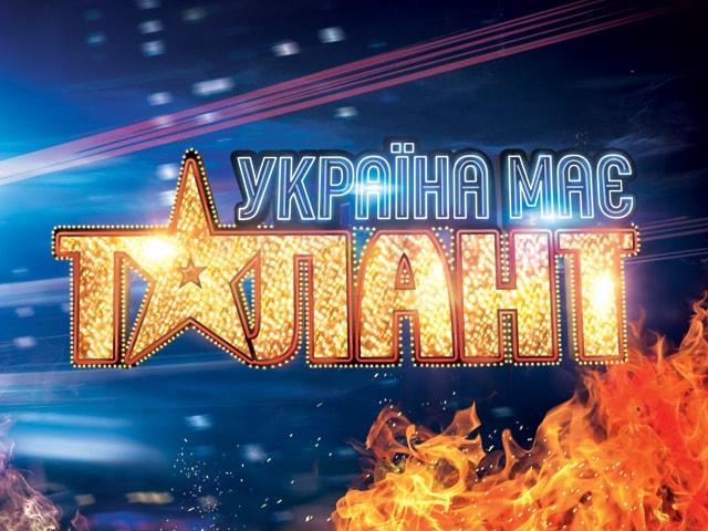 Україна має талант / Ukraine's Got Talent