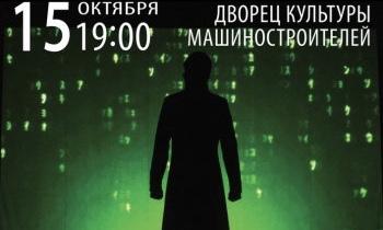 Shadow Theatre Fireflies, Shadow Show, Fireflies, Verba, Театр теней, шоу теней, Белая церковь,Театр теней в Днепре