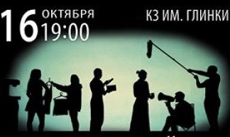 Shadow Theatre Fireflies, Shadow Show, Fireflies, Verba, Театр теней, шоу теней, Белая церковь,Театр теней в Запорожье