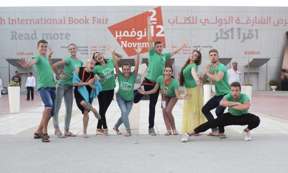 Sharjah International Book Fair , Shadow Theatre Fireflies, Shadow Show, Fireflies, Verba, Театр теней, шоу теней, Шарджа, Театр теней в Шардже, SIBF