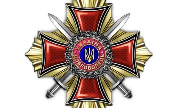 Лицарський Хрест Добровольця